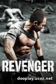 Revenger 2019