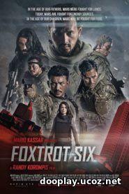 Foxtrot Six 2019