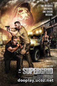 SuperGrid 2018