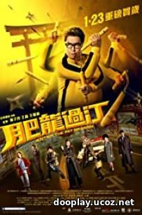 Watch Streaming Movie Enter the Fat Dragon (2020)