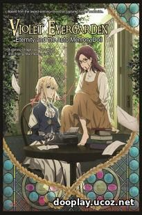Watch Streaming Movie Violet Evergarden: Eternity and the Auto Memories Doll (2019)